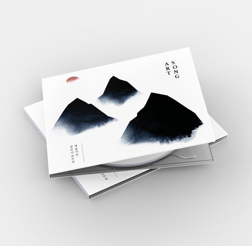 Pochette de l'album de Chung Boogie