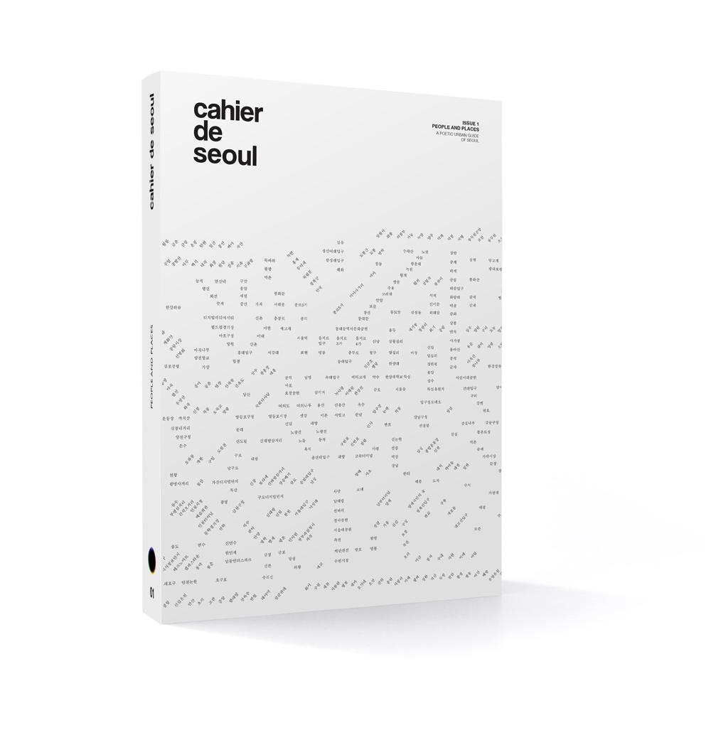 Magazine Cahier de Séoul