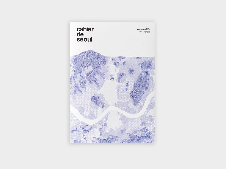 Cahier de Seoul
